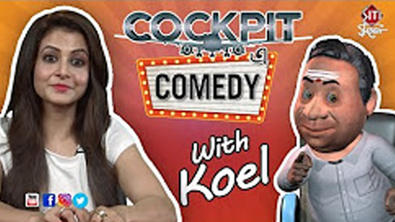Cockpit-Comedy-with-Koel-Mallick.jpg