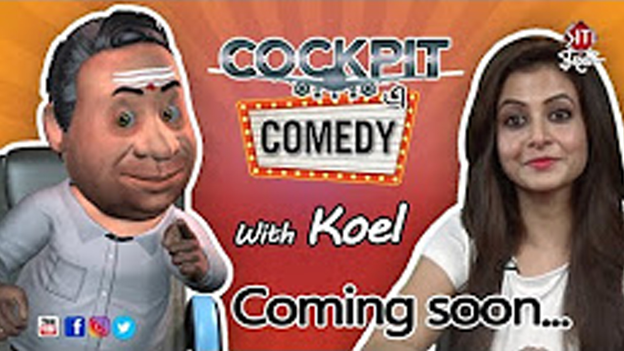Cockpit-Comedy-with-koel.jpg